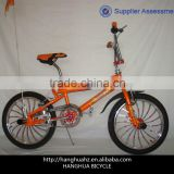 HH-BX2005B good quality freestyle bike with cobra logo or as customer's logo                                                                         Quality Choice
