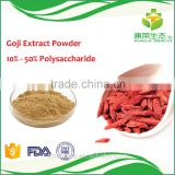 2016 Organic goji berry powder Lycium Chinese extract powder 20%-50% polysaccharide by UV