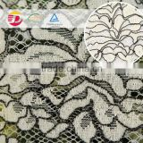 wholesale cheap hot sale high quality white cord african cupion lace fabric african cord lace