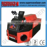 YAG 200W/150W And 100W Jewelry Laser Welding Machine Price/Desktop Laser Welding Machine.