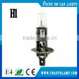 High quality halogen bulb H1/H3/H4/H7/H8/H9/H10/H11/H12/H13/9005/9006/9012 CAR SPARE PARTS