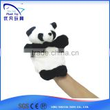 Stuffed dolls kids kids 26cm stuffed China panda soft animal baby plush toys hand puppet