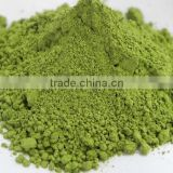 Premium and High quality organic green tea powder Matcha made in kyoto Japan with Multi-functional