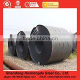 Best price 201 Stainless Steel Coil, sheet and plate