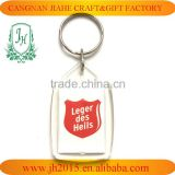 cheap fashion blank acrylic photo frame printed acrylic keychain manufacturers acrylic keychain maker