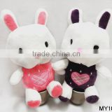 Wholesale toy fashion 9inch Designs lovely Animal Love rabbit plush doll (pink&brown)