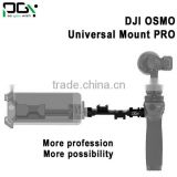 Inquiry about Honsea Straight Extension Arm For DJI Handheld gimbal Universal Mount PRO High quality Pro Quadcopter drone part accessories