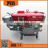 YASHIDA S1100M 14HP Single Cylinder Water Cooled Diesel Engine Swirlcombustion Chamber Electric Starting