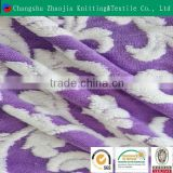 Alibaba supplier online sale jacquard velvet fabric/upholstery fabric/sofa fabric/home textile fabric