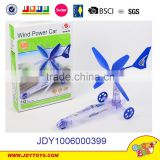 New plastic assembly product children innovative educational DIY Wind power car wind energy toy