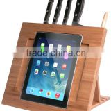 2015 new design Bamboo Adjustable Kitchen Stand for pad with Knife Storage ipad holder wholesale                                                                         Quality Choice