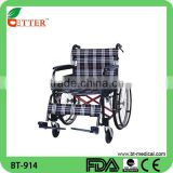 Aluminum elderly wheelchair and spare parts