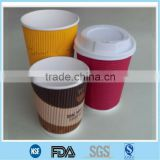 Disposable Ripple Wall Coffee Paper Cup - Buy Coffee Paper Cup With Lid,Disposable Cup,Hot Paper Cup Product Manufactorer