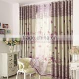 new style 100% polyester beautiful solid window curtain