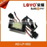 New promotional led license plate light led number plate light license plate machine