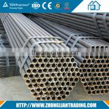 China construction used scaffolding material specification