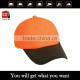 OEM/ODM plain 6 panel custom sports two colour baseball cap in good quality