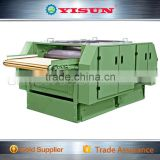 Wool Waste Recycling Machine / Carding Machine for Wool