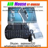 Portable Wireless Keyboard Mouse Touchpad Mini keyboard RT-MWK08 for PC,Pad,Android tv box