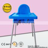 Seedling brand Baby sitting chair folding, baby eating chair, high baby dining table and chair