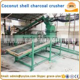 Environmental coconut shell charcoal crusher machine, charcoal coconut shell crushing machine