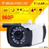 1/3'' 960P Infrared Outdoor Bullet AHD CCTV Security Camera