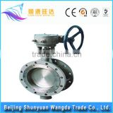 China factory supply titanium ball valve casting