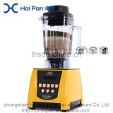hot sale Best selling Bar use Automatic durable strong new style commercial blender