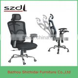 Hottest selling mesh recliner chair office chair boss chair with head rest SD-5811