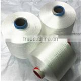 High quality 100% dyed polypropylene filament yarn pp FDY hollow yarn for webbing 575D
