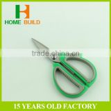 "Factory price HB-S6116 6"" household big handle scissor"