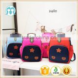 2017 wholesale new school supply high quality backpack kids cute school bags models school bags