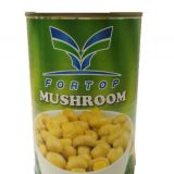 Factory Price Premium Canned Button Mushroom Whole in Brine 400G
