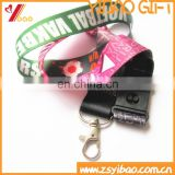 Wholesale heart-transfer & silk screen printiing custom logo lanyards with neck strap & key holder