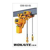 WOKAITE 2 ton electric chain hoist with chain