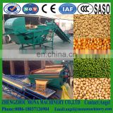 Large grain cleaning machine|Industrial seeds sorting machine