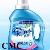 CMC Carboxyl Methyl Cellulose for Detergent Grade Made in China