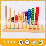 planks wood wooden beads educational toys for counting                                                                                                         Supplier's Choice