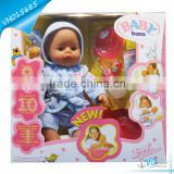 Cute Baby Boy Dolls Kids Toyes Toys Wholesale China