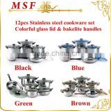 MSF-3020 Promotion 12pcs stainless steel cookware set different colors on handle & glass lid for your option                                                                                                         Supplier's Choice
