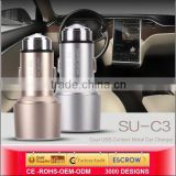 Metal usb Car Charger apply for many digital products Manufacturers & Factory of Usb Car Charger