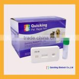 Quicking One step ISO9001 Certificated Feline Immunodeficiency Virus Antibody Test - FIV Ab test