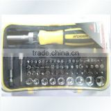 65 Piece Ratcheting Screwdriver Set With Sockets & Bits