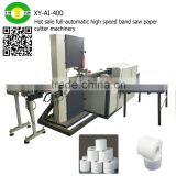 Hot sale full-automatic high speed band saw paper cutter machinery                                                                                                         Supplier's Choice
