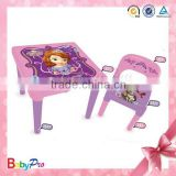 2015 Hot Sale Promotional Children Table And Chair Set Toys Baby Dining Children Plastic Table And Chair