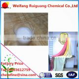 High Quality Softening and Smoothing Agent for Chemical Fiber RG-RH1021 acrylate copolymer