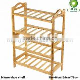 bamboo modern shoes display shelf