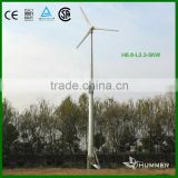 Horizontal axis 5KW wind generator turbine system rotor Dia. 6.75m permanent magnet synchronized alternator