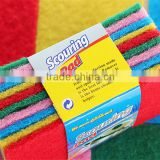 Soft natural green scrubber scouring pad hot on sale