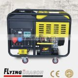 moveable mini air cooled 4000w diesel electric home generator 4kw single phase portable power generator price